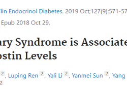 "Exp Clin Endocrinol Diabetes:多囊卵巢综合征与前列腺<font color=""red"">素</font>水平升高有关"
