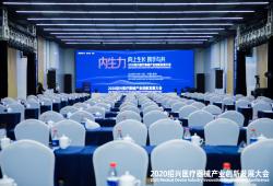 中国医疗器械黄金十年将至,向上生长变革已来