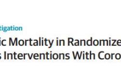 JAMA Intern Med:PCI vs CABG对冠心病患者全因及特异性死亡率的影响