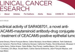 Clin Cancer Res:新型抗体-药物耦联剂SAR408701治疗CEACAM5阳性上皮肿瘤的活性