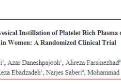 "Urol J:富血小板<font color=""red"">血浆</font>可显著降低女性细菌性膀胱炎的复发率"