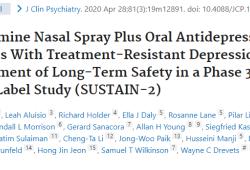J Clin Psychiatry:长期使用艾司他明鼻腔喷雾剂加新OAD可有效且安全的改善患者的抑郁症状