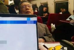 """鐘南山回憶""""乘餐車去武漢""""背后故事,一句話令人淚目"""