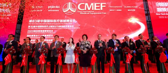 83届CMEF在沪举行,国产之光时代来临!