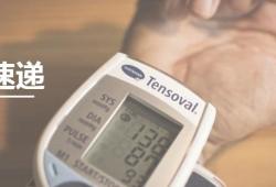 Nature 劝你别熬夜!通过生活方式预防和治疗高血压