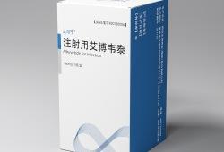 抗艾滋病新藥研發公司前沿生物IPO今日上市