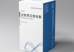 """<font color=""""red"""">抗艾滋</font><font color=""""red"""">病</font>新药研发公司前沿生物IPO今日上市"""