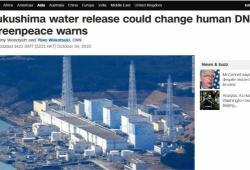 福岛倾倒百万吨核废水入海,恐致海鲜变异,人患癌!