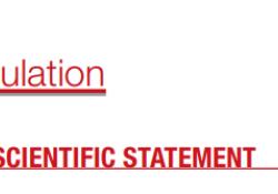"""2020AHA声明:预防心脏重症监护病房的<font color=""""red"""">并发</font><font color=""""red"""">症</font>"""