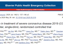 "J Allergy Clin Immunol:<font color=""red"">鲁</font><font color=""red"">索</font>利<font color=""red"">替</font><font color=""red"">尼</font>治疗重症COVID-19患者显示出积极的疗效"