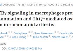"Cell Mol Life Sci:研究发现CCL21是类风湿性关节炎治疗的一个有吸引力的新型<font color=""red"">靶标</font>"
