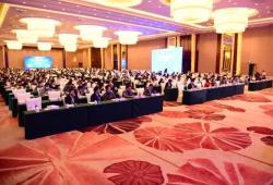 药物临床试验创新技术研究青年委员会成立大会及第一次学术会议 暨安徽省药监局2020版药物临床试验质量管理规范培训班