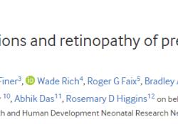 "Arch Dis Child Fetal Neonatal Ed:研究确定与早产儿严重视网膜病变(ROP)风险增加相关<font color=""red"">的</font><font color=""red"">氧</font><font color=""red"">饱和</font><font color=""red"">度</font>值"