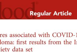 Blood:感染新冠肺炎的多发性骨髓瘤患者的预后及相关危险因素