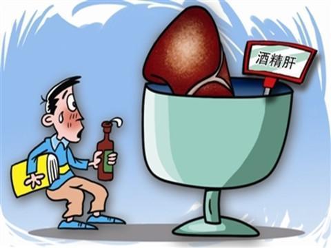 J Hepatology: 白色念珠菌毒素candidalysin促进酒精相关的肝脏疾病的发展