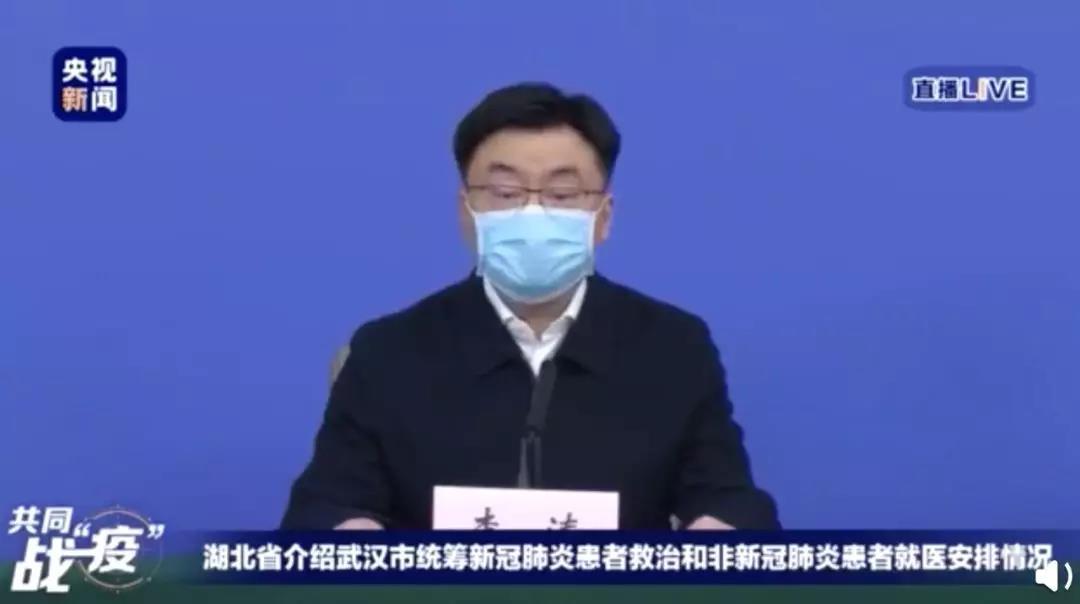 官方发布!武汉医疗秩序即将恢复正常