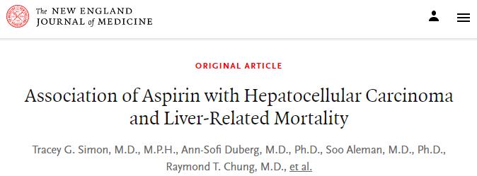 """NEJM:降低肝癌风险31%!""""神药""""阿司匹林再发威!"""