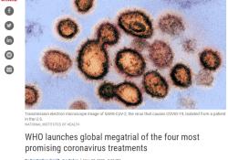 Science:WHO举全球之力,寻找COVID-19特效药!