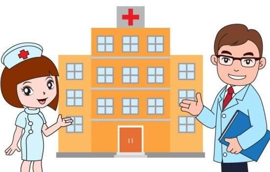 后疫情时代中国民营医院面临三大危机