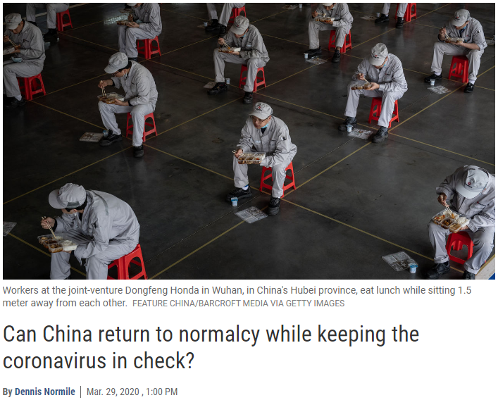 Science:3/4劳动力复工,境外超61万人受感染,中国会迎来第二波疫情吗?