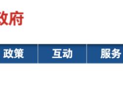 "<font color=""red"">李</font>兰娟回应了"