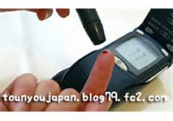 "Diabetologia:2002年至<font color=""red"">2016</font>年,德国一个地区糖尿病患者和非糖尿病患者肾脏替代治疗的发生率和相对风险如何?"