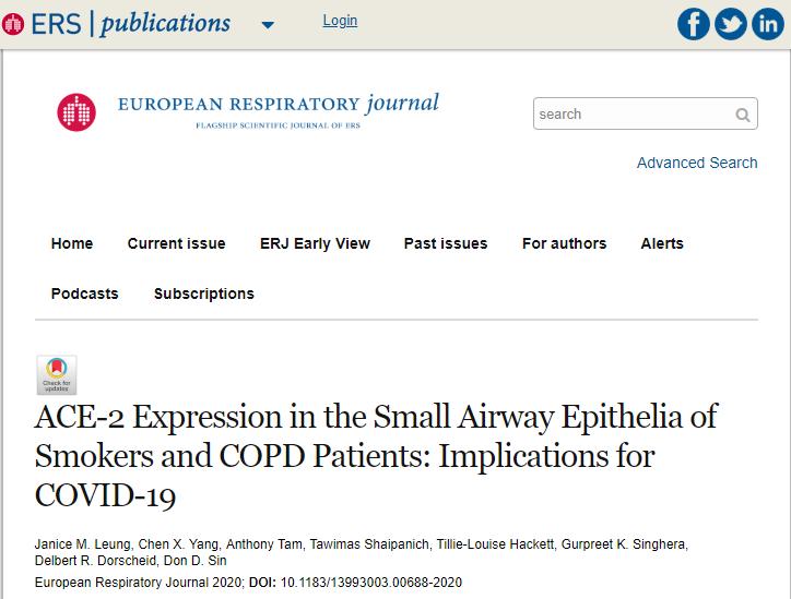 Eur Respir J:吸烟者和慢性阻塞性肺疾病(COPD)患者更易患COVID-19