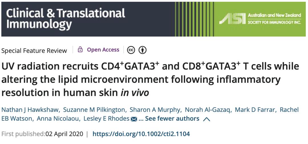 Clinical & Translational Immunology:紫外线晒伤后,我们的皮肤是如何自愈的?