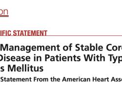 "Circulation:<font color=""red"">AHA</font>最新科学声明,如何从2型糖尿病入手应对心血管疾病?"