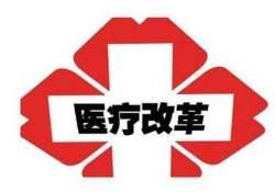 """蔡江南:切莫因为抗疫而逆向<font color=""""red"""">医</font><font color=""""red"""">改</font>!"""