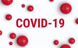 类胡萝卜素治疗COVID-19急性呼吸窘迫综合征(ARDS):正在评估中