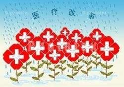 上海今年6大医改工作要点发布