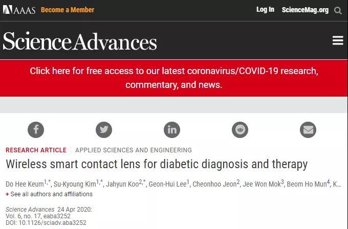 Science Advances:智能隐形眼镜可监测并治疗糖尿病