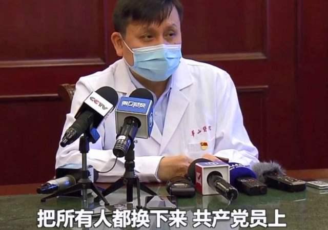 张文宏:永远有更新的病,上海要建立世界一流的公共卫生体系
