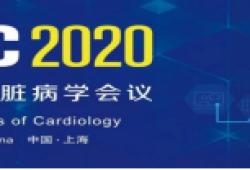 OCC 2020|张俊杰教授:意外情况发生后需紧急手术的口服抗凝患者,何去何从?