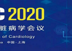 "OCC 2020丨周京敏:HFpEF新<font color=""red"">认识</font>"