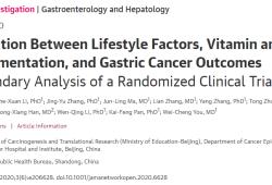 JAMA Netw Open:22年中国人群随访揭示,吸烟可使胃癌死亡风险翻倍,长期吃大蒜可起到预防作用