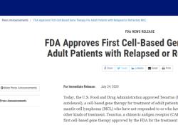 """FDA批准第三款<font color=""""red"""">CAR</font><font color=""""red"""">-T</font>细胞治疗产品上市"""