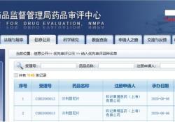 中国新药上市申请,阿斯利康宣布用于治疗非小细胞肺癌的沃利替尼获得优先审评