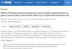 BMJ:随访22年,中国学者发现长期吃大蒜,可降低胃癌死亡率
