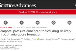 Sci adv:短压皮肤即可输送药物!新加坡科学家开发无痛新方法!