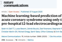 NAT COMMUN:优于临床医生,机器学习助力急性冠脉综合征预测