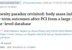 "EuroIntervention:肥胖悖论——<font color=""red"">BMI</font>的适度增加与PCI后患者生存率的改善相关"