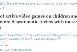 Scand J Med Sci Sports:活動視頻游戲可用于降低兒童和青少年的肥胖風險