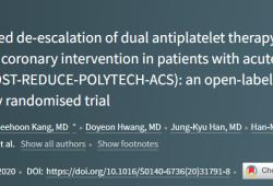 """Lancet:雙重抗血小板療法""""減劑量策略""""明顯改善急性冠脈綜合征患者PCI術后預后"""