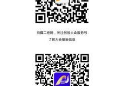 资本盛宴上交所 港交所 深交所齐聚第五届中国医药创新与投资大会,共话医药产业创新发展新篇章