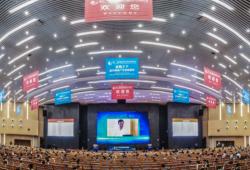 第十一届中国(泰州)国际医药博览会开幕