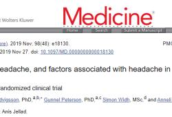Medicine:运动是否会缓解慢性颈椎病患者的头痛?