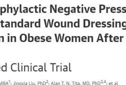 JAMA:預防性負壓傷口治療不能降低肥胖剖宮產產婦術后感染風險