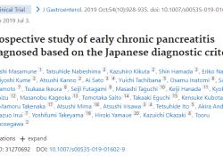 """J Gastroenterol:日本<font color=""""red"""">的</font><font color=""""red"""">诊断</font>标准可以在某些患者发展为慢性<font color=""""red"""">胰腺</font><font color=""""red"""">炎</font>之前对其进行识别"""